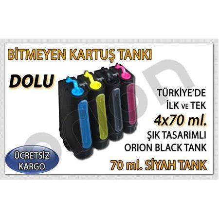 Orion Black Tank 4x70 ml. (DOLU)